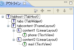 tabactive2.PNG